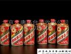 湘潭茅台回收 湘潭老酒回收价格