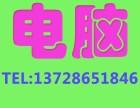 深圳龙华电脑办公软件培训班