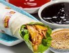 北京贵哥卤肉卷加盟 开店做加盟 小投资 大收入