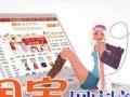 淘宝开店培训,手把手当面教您如何在网上卖东西