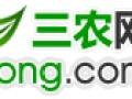 三农网全国分站加盟