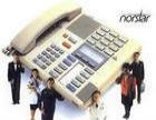 贵阳办公电话分机安装单位程控交换机安装布线调试服务