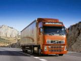 西安到美国物流几天能到 海运公司 货运公司