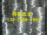 现货供应进口优质环保弹簧钢丝不锈钢316宝钢线材