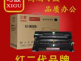 习鼓 兄弟DR3350鼓架 激光打印机耗材