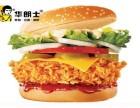 泉州正新汉堡加盟,加盟流程怎么样?