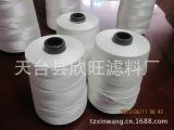 厂价供应耐高温涤纶线