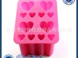 硅胶心形冰格 硅胶巧克力模 硅胶饼干模 硅胶厨房用品