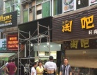 三明学院南门 商业街卖场 200平米
