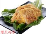 海南第一佳鸡排批发 鸡排半成品供应 汉堡鸡排原料,鸡肉代加工