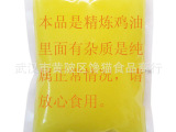 鸡油 食用鸡油 精炼鸡油 新鲜纯鸡油米线调料制菜调味品直接使用