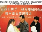 汉墨书法馆重庆八大分馆强势来袭——暑期软笔硬笔招生