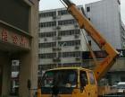 高空作业车 升降平台出租 自行式越野6-32米