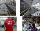 常德企业文化衫设计定制 提供本地化服务