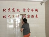 黄埔新市洪升专业旅馆天花板清洁工厂地面厂房无尘车间清洁处理