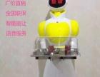 代理加盟威朗机器人送餐机器人传菜机器人点餐迎宾机器