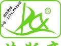 【艾斯帝瓷缝剂】加盟官网/加盟费用/项目详情