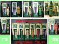 冷榨亚麻籽油500ml 低温压榨 批发代加OEM
