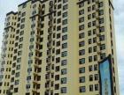 林芝嘉园 住宅底商 188平米 临街旺铺盛大发售!