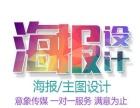漳州淘宝天猫京东微信网店设计网店装修设计图片设计