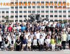 2016年TUFC意大利名校本科留学预备班