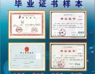 2017年自考本科初等教育招生简章