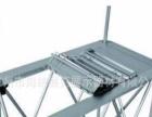低价转让全新铝合金折叠促销台,可用做野营餐桌