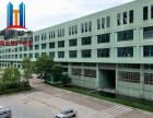 科学城云埔工业区2688平方一楼厂房出租