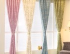 天竺窗帘定做 遮阳帘定做 天北路附近窗帘定做窗帘安装