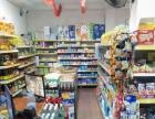 盈利中的超市亏本转让