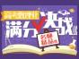 吴中高中英语暑假辅导 高一英语 高二英语辅导