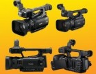 北京高价专业回收二手广播级摄像机 各大品牌专业摄像机