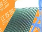 创兰太阳能热水器 创兰太阳能热水器诚邀加盟