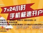 上海股票证券开户最低佣金
