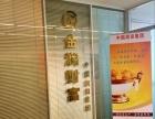 武汉股指期货恒指期货开户配资加盟招商代理