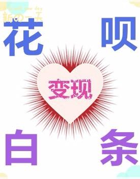 QQ图片20171225175220_副本.jpg