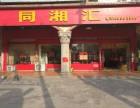 南海区九江镇沙头工业园155平米餐馆转让
