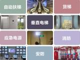 西安周边 150套标准酒店房源招商加盟/租房开酒店