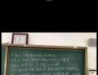 三合金小区附近教室辅导班出租