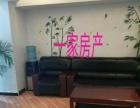 德汇大厦80平精装办公室独立卫生间年租3万随时看房