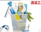 家事特工家政服务中心 专业的保洁清洗专家