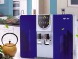 加盟水立洁净水器怎么样 加盟费多少 加盟电话多少