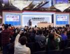香港福羲国际拍卖集团:世界拍卖行,古玩艺术品送拍负责人