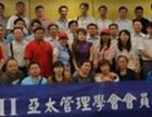 惠州读MBA怎么报名?