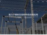 上海青浦网站建设 青浦企业网站制作 青浦做网站公司