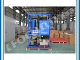 供应食品厂生产用冰--弗格森日产5吨管冰机