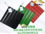 成都10KV配电室胶垫几个厚 光伏电站胶垫价格 金能电力