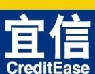 信用借贷,房贷车贷,