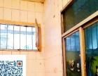 个人房子 房东低价直租!枣园 城西 汉城北路