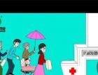 沈阳flash动画 课件 网站制作 插画漫画